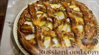 Фото к рецепту: Пирог из творожного теста, с повидлом и яблоками