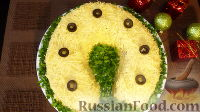 """Фото к рецепту: Салат """"Подкова"""" с курицей, чесносливом и орехами"""