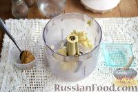 Фото приготовления рецепта: Донер-кебаб - шаг №9