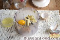 Фото приготовления рецепта: Донер-кебаб - шаг №10