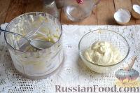 Фото приготовления рецепта: Донер-кебаб - шаг №12