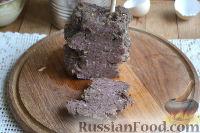 Фото приготовления рецепта: Донер-кебаб - шаг №15