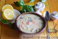 Фото к рецепту: Тайский суп том-ям