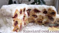 """Фото к рецепту: Торт """"Вишня в снегу"""""""