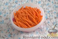 Фото приготовления рецепта: Фасоль в азиатском стиле - шаг №2