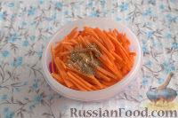 Фото приготовления рецепта: Фасоль в азиатском стиле - шаг №4