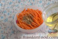 Фото приготовления рецепта: Фасоль в азиатском стиле - шаг №5