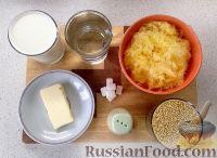 Фото приготовления рецепта: Пшенная каша с тыквой - шаг №1