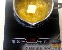 Фото приготовления рецепта: Пшенная каша с тыквой - шаг №3