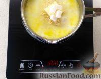 Фото приготовления рецепта: Пшенная каша с тыквой - шаг №4