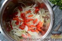 Фото приготовления рецепта: Хашлама из говядины - шаг №4