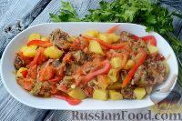 Фото приготовления рецепта: Хашлама из говядины - шаг №11