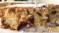 Фото к рецепту: Молочный кекс с орехами и сухофруктами