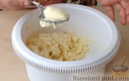 Фото приготовления рецепта: Парфе с солёной карамелью - шаг №4