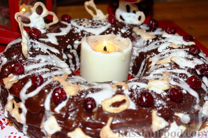 Фото приготовления рецепта: Дрожжевой пирог с печёночной начинкой - шаг №3