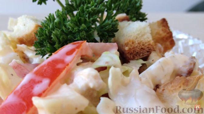 """Фото приготовления рецепта: Салат """"Цезарь"""" - шаг №11"""