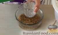 Фото приготовления рецепта: Рождественская кутья из пшеницы - шаг №2