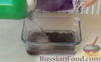 Фото приготовления рецепта: Рождественская кутья из пшеницы - шаг №9
