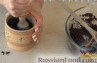 Фото приготовления рецепта: Рождественская кутья из пшеницы - шаг №12