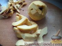 Фото приготовления рецепта: Варенье из айвы - шаг №3
