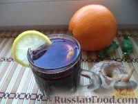 Фото приготовления рецепта: Глинтвейн - шаг №7