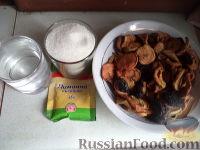 Фото приготовления рецепта: Компот из смеси сухофруктов - шаг №1
