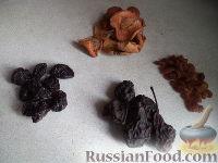 Фото приготовления рецепта: Компот из смеси сухофруктов - шаг №3