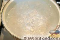 Фото приготовления рецепта: Компот из смеси сухофруктов - шаг №4