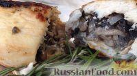 Фото к рецепту: Куриная грудка, фаршированная грибами и сыром