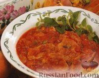 Фото к рецепту: Свинина в томатно-персиковом соусе