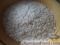 Фото приготовления рецепта: Рис на сковороде - шаг №1