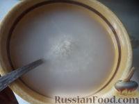 Фото приготовления рецепта: Рис на сковороде - шаг №2