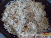 Фото приготовления рецепта: Рис на сковороде - шаг №5