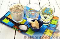 Фото приготовления рецепта: Пури - шаг №1