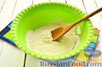 Фото приготовления рецепта: Пури - шаг №3