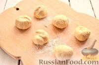 Фото приготовления рецепта: Пури - шаг №6