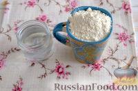 Фото приготовления рецепта: Маца - шаг №1