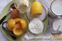 Фото приготовления рецепта: Персиковый коблер - шаг №1