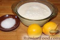 Фото приготовления рецепта: Сыр панир - шаг №1