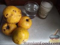 Фото приготовления рецепта: Варенье из айвы (первый способ) - шаг №1