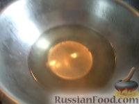 Фото приготовления рецепта: Варенье из айвы (первый способ) - шаг №5