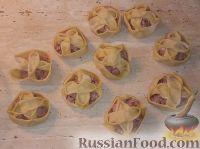 Фото приготовления рецепта: Манты - шаг №12
