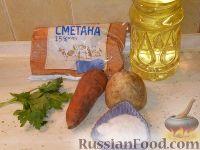 Фото приготовления рецепта: Репа с морковью - шаг №1