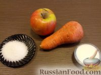 Фото приготовления рецепта: Салат из сырой моркови и яблок со сметаной - шаг №1
