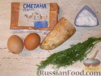 Фото приготовления рецепта: Салат из редьки с яйцами - шаг №1