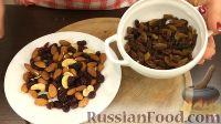 Фото приготовления рецепта: Запеченные яблоки с орехами и изюмом - шаг №4