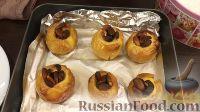 Фото приготовления рецепта: Запеченные яблоки с орехами и изюмом - шаг №7