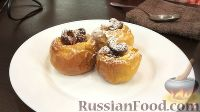 Фото приготовления рецепта: Запеченные яблоки с орехами и изюмом - шаг №8