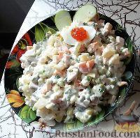 Фото к рецепту: Зимний салат с изюминкой