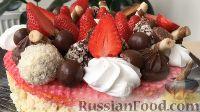 Фото к рецепту: Вафельный торт с конфетами и безе (без выпечки)